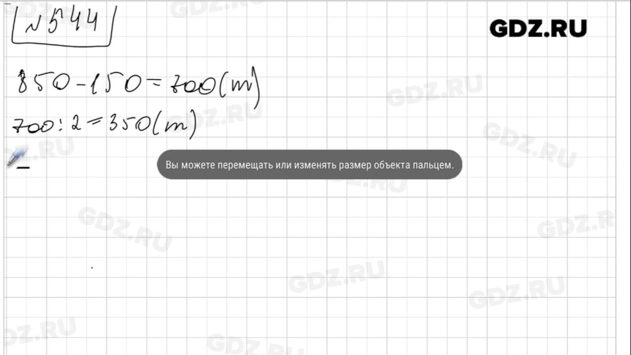 Гдз по математике 5 класс и.и зубарева а.г.мордкович 1 часть как делать n