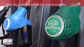 Benzina: ecco perché il prezzo è così alto