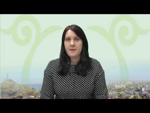 Онлайн урок по английскому языку - 10.10.16 - НИШ ФМН Кокшетау, Карпова Т.С.