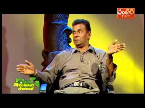 Rangiri Sri Lanka- Tharunyata Dharshanayak- 2014-08-07