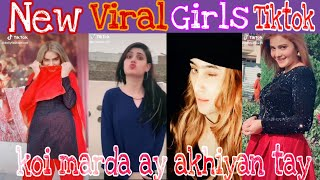 koi marda ay akhiyan tay Song | Tik Tok Mix Collection | Whatsapp Status 2019 | Girls Tiktok Videos|