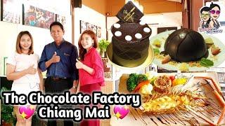The Chocolate Factory Chiang Mai ไม่ได้มีดีแค่ช็อกโกแลตนะคะ แต่??