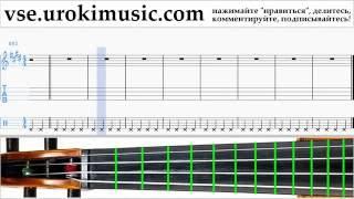 Как играть на Скрипке OneRepublic - Counting Stars часть 2 самоучитель уроки обучение ноты школа