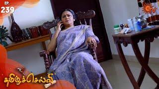 Tamil Tv Serial