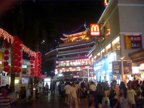 Shenzhen - Dongmen [Luohu]