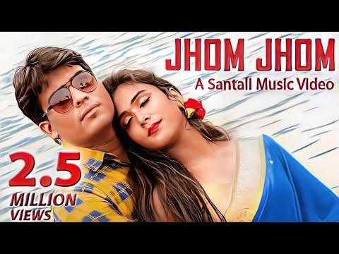 JHOM JHOM (Full Video) || Album - Jhom Jhom || New Santali Album 2018 || Ft. Rani Deogam, Jitu Tudu