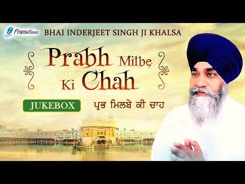 Prabh Milbe Ki Chah - Bhai Inderjeet Singh Ji Khalsa - New Shabad Kirtan Gurbanii Jukebox 2016