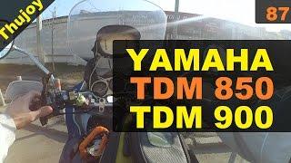 TDM 850 900 [вся правда]