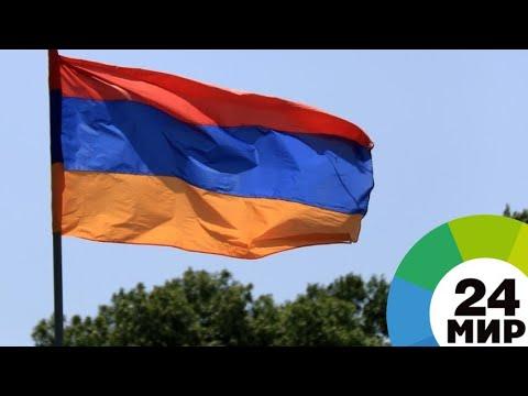 В Ереване почтили память жертв беспорядков марта 2008 года - МИР 24