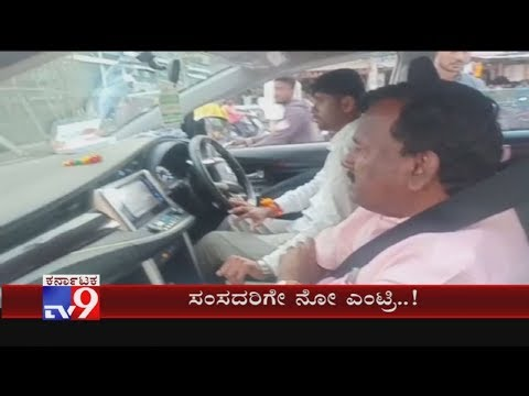 MP Narayanaswamy  Denied Entry In Golla Village Tumkur