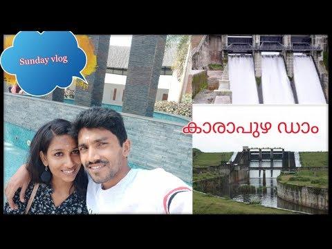 Karapuzha Dam Wayanad || കാരാപുഴ ഡാം ||sunday Vlog