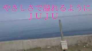The animation when going sightseeing in Otaru in Hokkaido.」synthes...