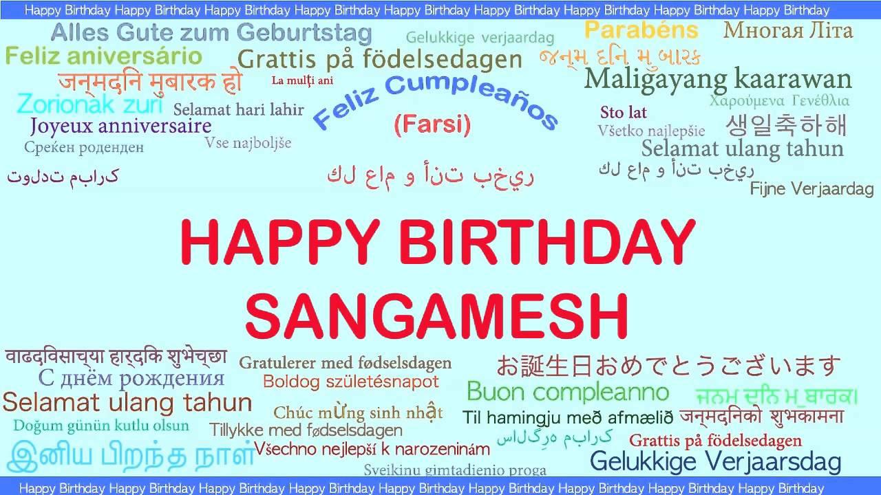 sangamesh
