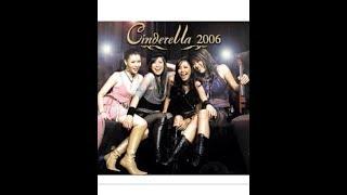 ฉันไม่ยอม - Cinderella | Karaoke ตัดเสียงร้อง