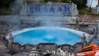 《地理中国》 20180518 自然胜景·腾冲热焰 | CCTV科教