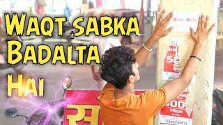 Waqt Sabka Badalta Hai | Time Changes | Qismat jarur Badalti Hai