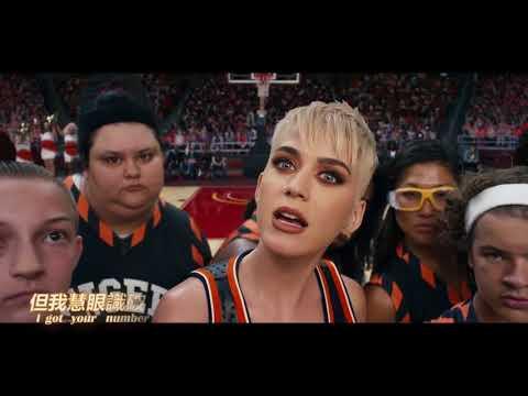 Katy Perry  - Swish Swish 中英字幕(翰騰字幕)