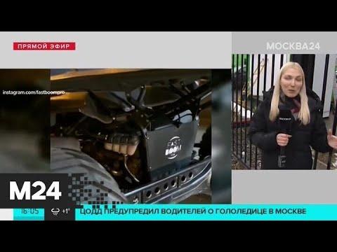 В Москве ДПС забрала бэтмобиль на штрафстоянку - Москва 24