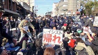 2019.3.9京都ヘイトデモへのカウンター[祇園交差点シットイン]