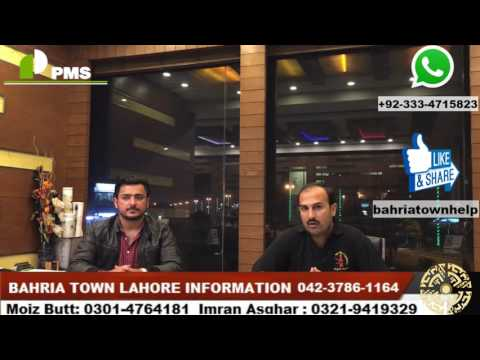 Complete overview of Bahria Town Lahore Sector & Block vise Expert details by PMS