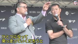 5/31石毛×掛布氏 OBトークショー!