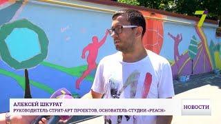 видео В Одессе появился новый арт-объект