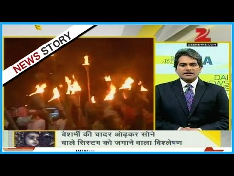 DNA: Analyzing The Sufferings And Pain Caused Due To 1984 Bhopal Gas Tragedy