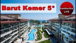 Честный обзор отелей Barut Kemer 5 Турция Кемер отзывы