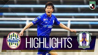モンテディオ山形vs愛媛FC J2リーグ 第14節