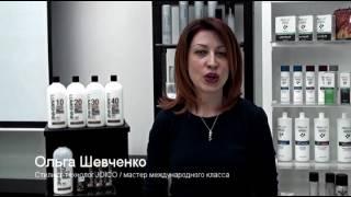 Курсы парикмахеров. Технолог Joico Ольга Шевченко