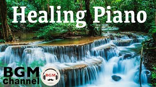 Healing Piano Music - Relaxing Summer Ambient Elevator Music - Calm Easy Listening