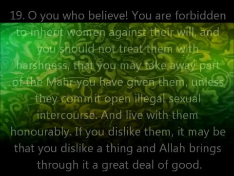 Surah Nisa recited by Luhaidan part 1 english