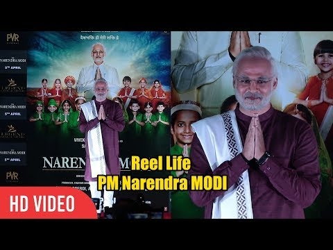 Vivek Oberoi in Narendra Modi Look at PM Narendra Modi Official Trailer Launch