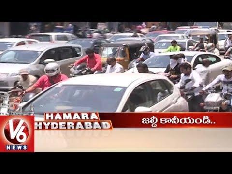 10 PM Hamara Hyderabad News | 24th November 2017 | V6 Telugu News