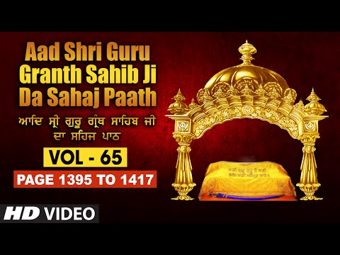 Aad Sri Guru Granth Sahib Ji Da Sahaj Paath (Vol - 65) | Page No. 1395 to 1417 | Bhai Pishora Singh