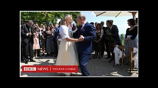 Фото: как Путин веселился на свадьбе австрийского министра Карин Кнайсль