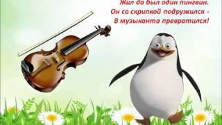 МДИ Угадай музыкальный инструмент