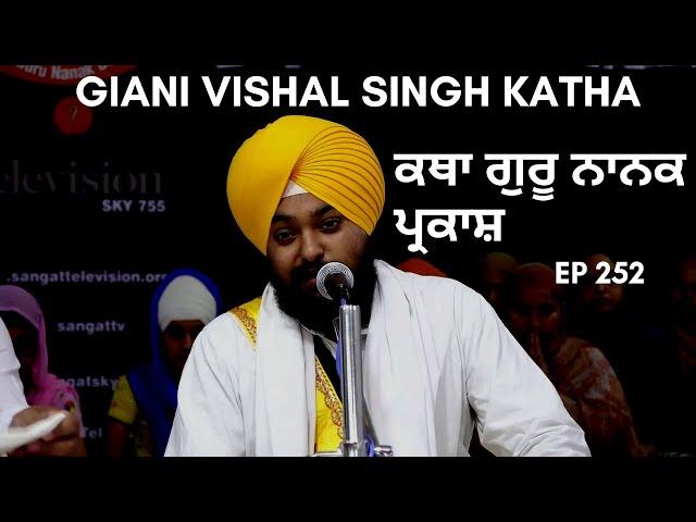 Guru Nanak Parkash Katha | Giani Vishal Singh Ji | Amritsar | Episode 252 | Sangat TV