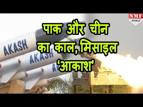 Indian Army की बढ़ी शान, User trail of Akash Missile System By Indian Army Successful