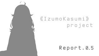 Report. 0.5