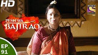 Peshwa Bajirao - पेशवा बाजीराव - Ep 91 - 29th May, 2017