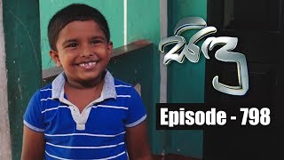 Sidu | Episode 798 28th August 2019 Thumbnail