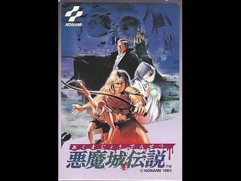 悪魔城伝説(1989年) - Castlevania III:Dracula's Curse