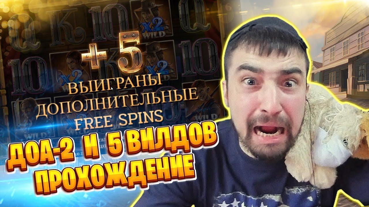 Казино Стрим с Юлей  Новое КАЗИНО  Рейтинг Казино  28.07.2020