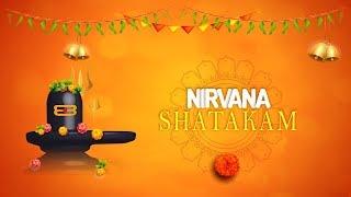 NIRVANA SHATAKAM || Chidananda Roopah Shivoham Complete Shiv Mantra Meditation Music with Lyrics