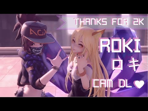 【MMD】ロキ \ ROKI + Original Cam DL【Thanks For 2K!】