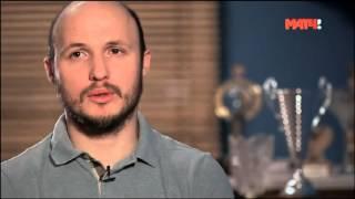 Документальный фильм об Александре Хорошилове. Телеканал Матч ТВ