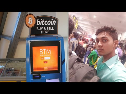 BITCOIN ATM  INDIA मे नही  Other Countries  मे हर जगह है Hindi