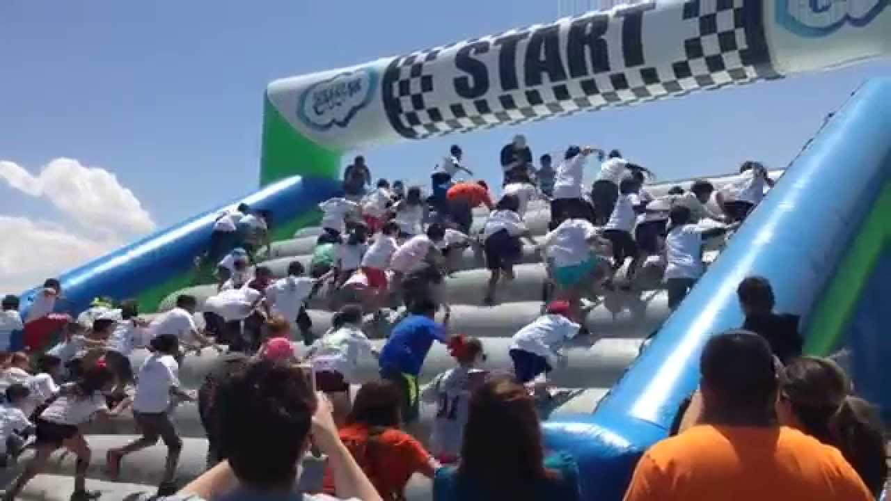 Inflatable 5k Run Promo Code