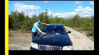 Знакомство с Audi A6 в кузове С5. 1.9TDI